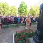 В День Победы в Успенском соборе открыт мемориальный знак героям Великой Отечественной войны